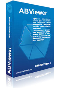 ABViewer 9